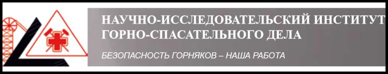 изст-01 инструкция - фото 9