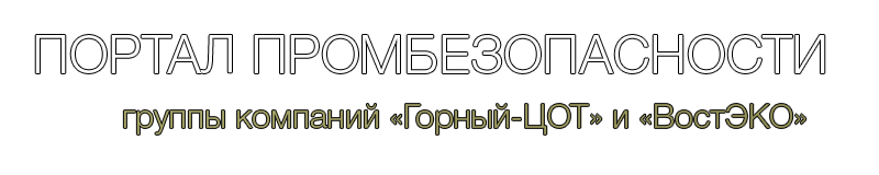 изст-01 инструкция - фото 6